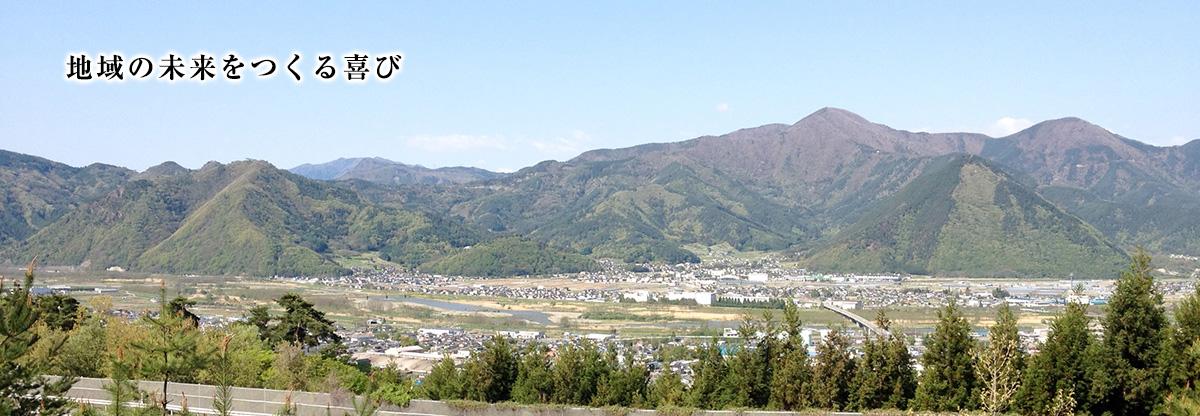 地域の未来をつくる喜び - 坂城町風景