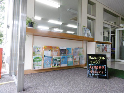 坂城町商工会館エントランス改修-01
