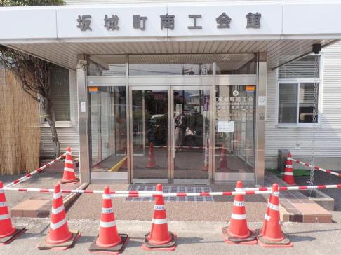 坂城町商工会館エントランス改修-07