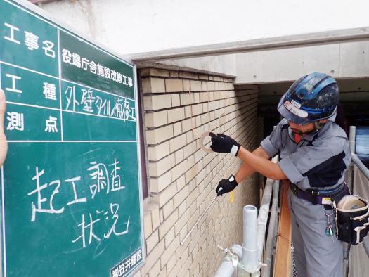 坂城町役場壁面補修工事-01